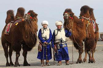 mongoliasam